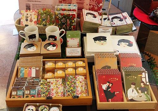台南の林百貨店 雑貨