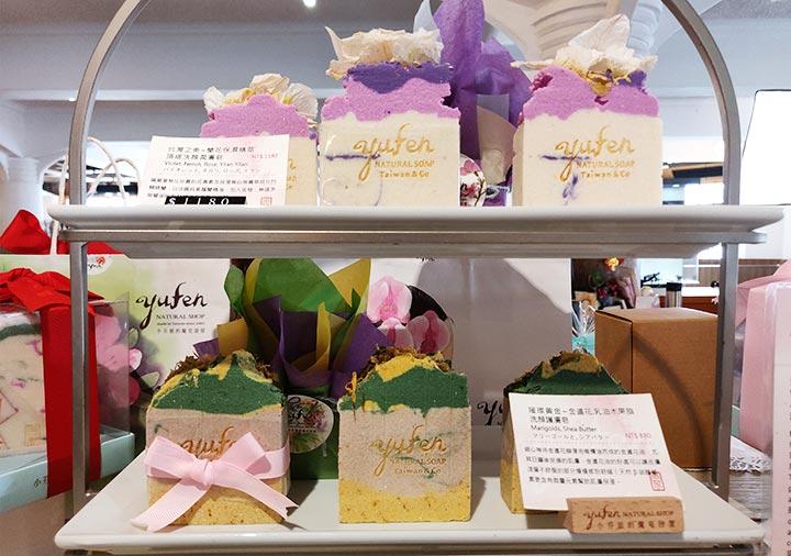 台南の林百貨店 ソープ
