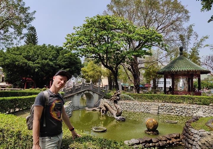 台南 延平郡王祠の庭園
