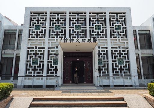 台南 延平郡王祠の博物館