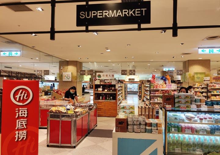 台南 新光三越 台南新天地小西門のスーパーマーケット