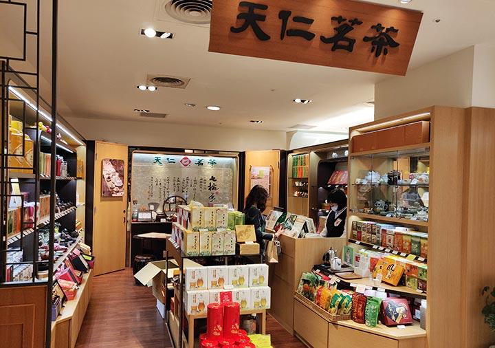 台南 新光三越 台南新天地小西門のお茶専門店