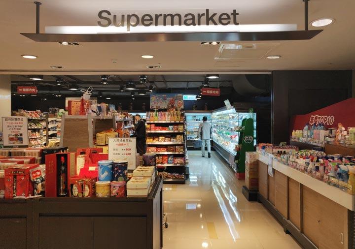 台南 新光三越 台南中山店のスーパーマーケット