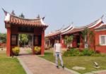 「台湾・台南観光のおすすめスポットとモデルコース!観光地・グルメ・夜市を満喫」の記事 トップ画像