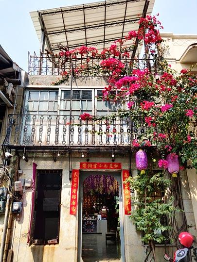 台南 手作革靴創意開發の建物