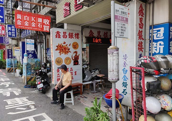 台南 バス停「西門、民兼路口」