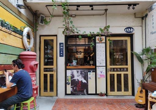 台南 正興街のカフェ