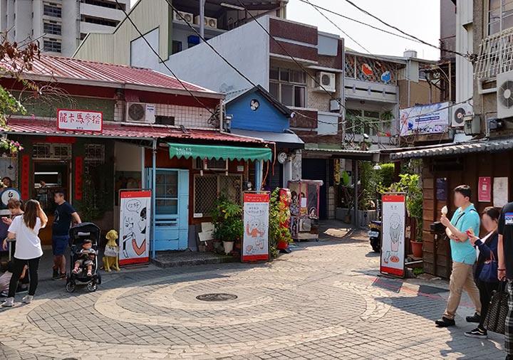 台南 正興街