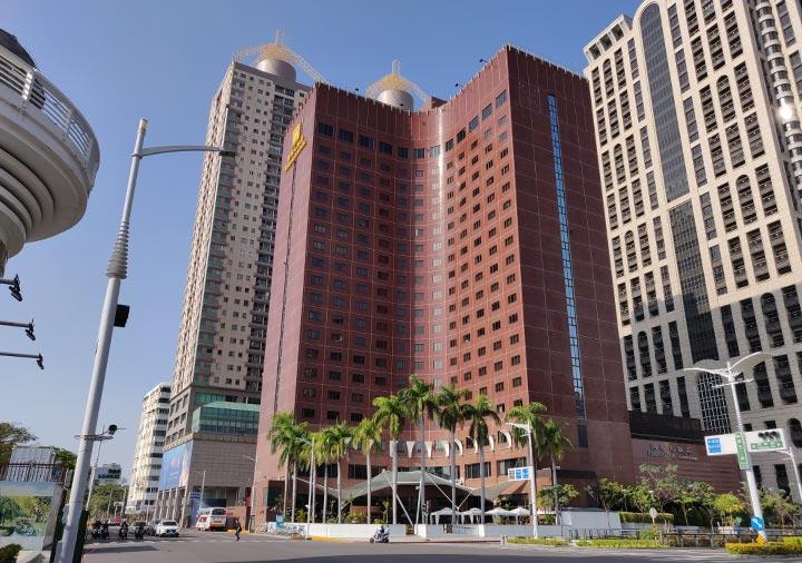 アンバサダーホテル高雄 建物
