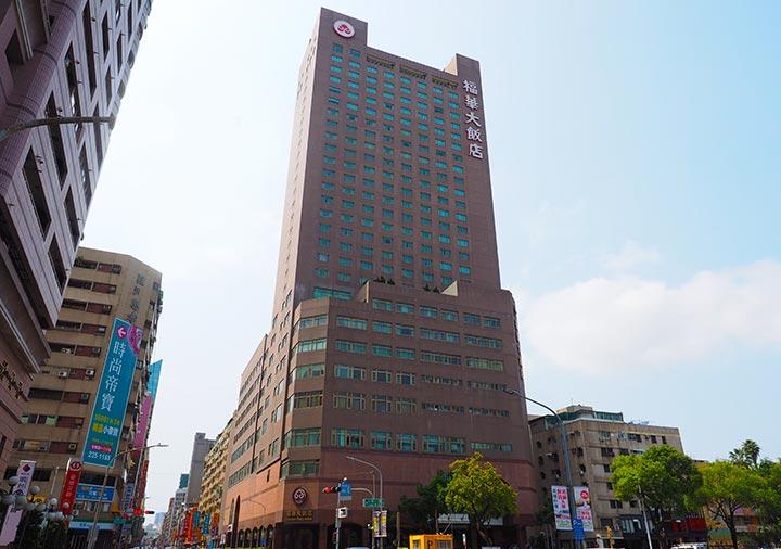 高雄 ハワードプラザホテル高雄の建物
