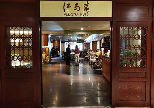 高雄 ハワードプラザホテル高雄 江南春