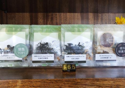 ジャストスリープ高雄駅前館 店内販売のお茶