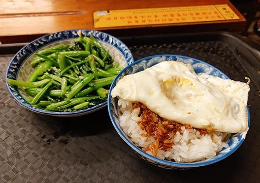 台南のグルメ 鼎富發豬油拌飯の食べ物