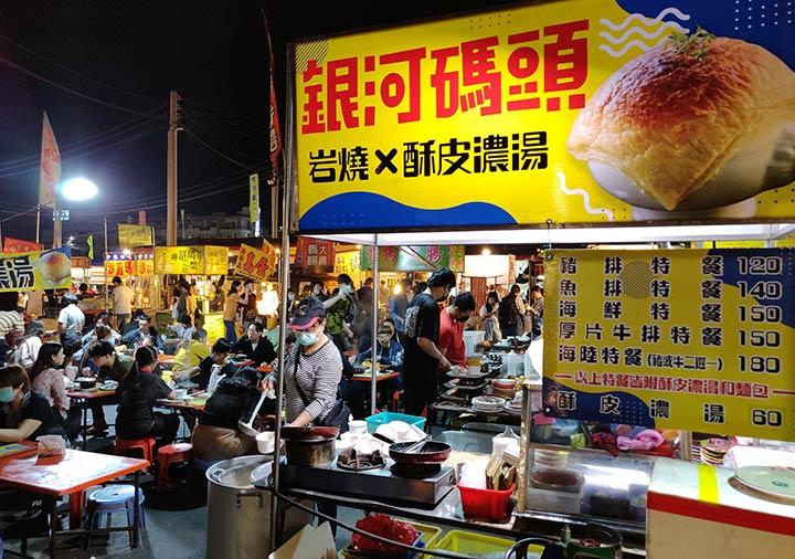 台南の花園夜市 焼肉の屋台