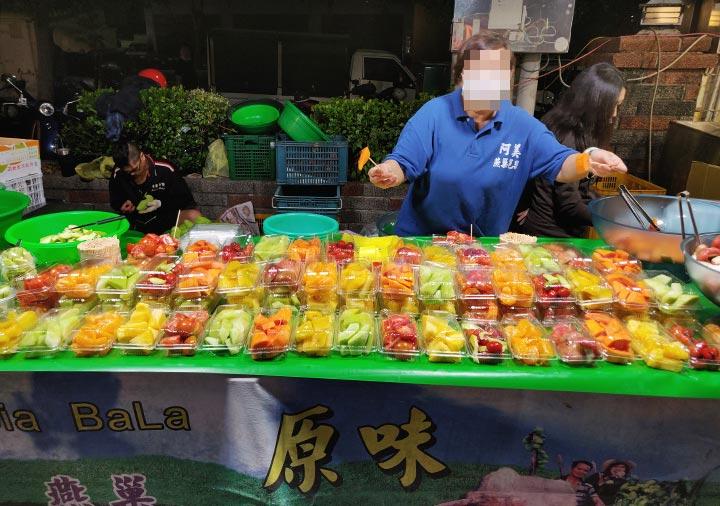 台南の花園夜市 フレッシュフルーツの屋台