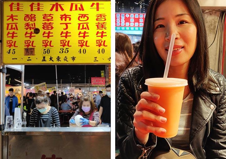 台南の大東夜市 パパイヤミルクの屋台