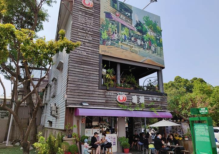 台南のグルメ 莉莉水果店Lily Fruitの店