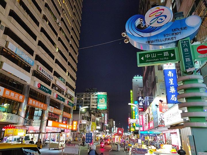 「台湾・高雄の六合夜市ガイド!おすすめグルメマップや行き方、営業時間は?」 トップ画像