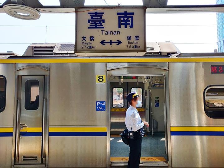 「高雄から台南への移動は電車がおすすめ!料金や乗り方、時刻表は?」 トップ画像