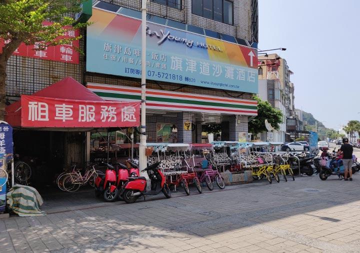 高雄の旗津島 旗津輪渡站周辺ののレンタルサイクル店