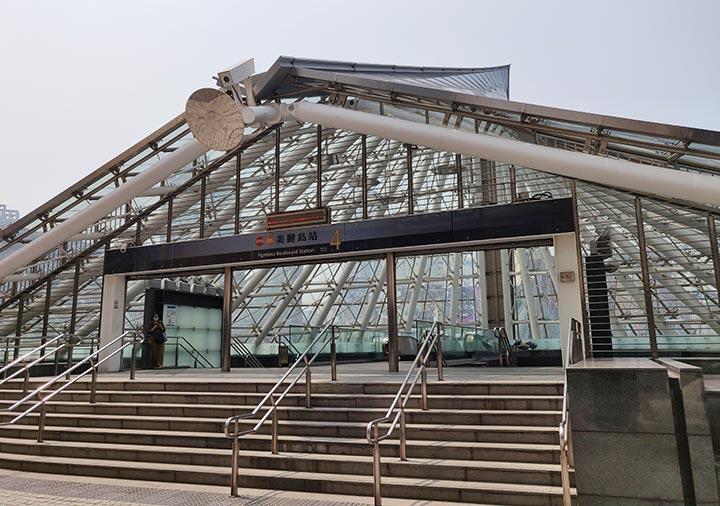 高雄 美麗島駅