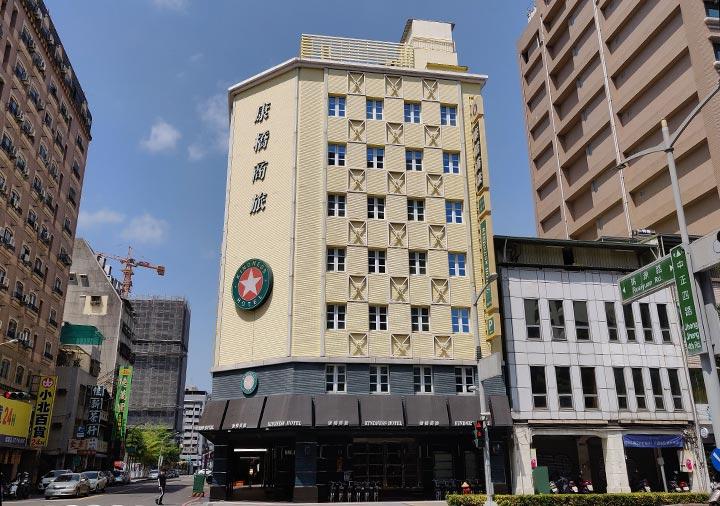 高雄 カインドネスホテル ジョンジェン(六合夜市中正館)