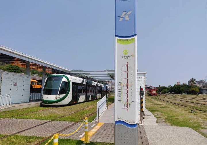 高雄 ライトレール(LRT)