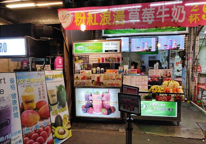 高雄の苓雅市場/自強夜市 マンゴスムージーとフルーツジュースの店