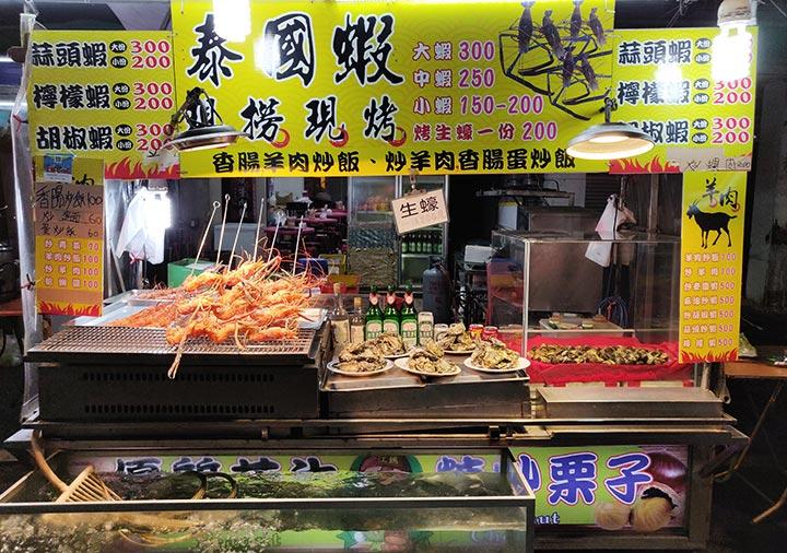 高雄の六合夜市 泰國蝦(手長エビ)の屋台