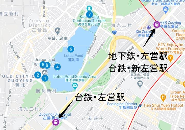 高雄の蓮池潭 アクセスマップ