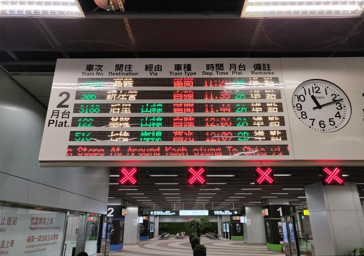 高雄 駅の電光掲示板