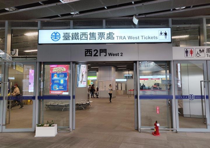 高雄駅の切符売り場の入り口