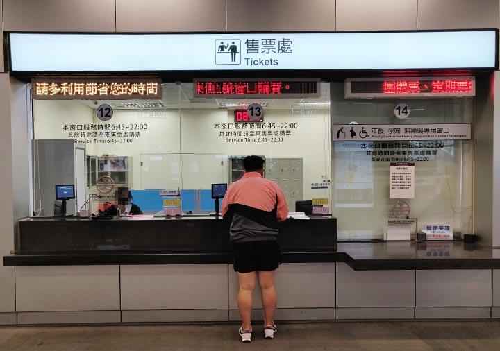 高雄駅の切符売り場の窓口