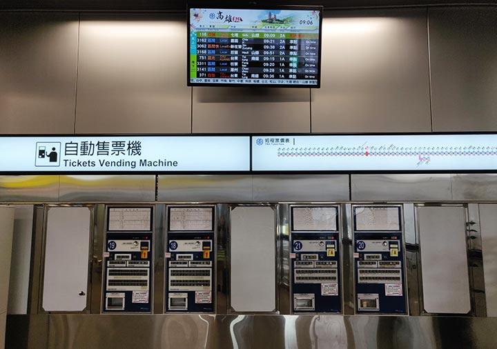 高雄駅の券売機