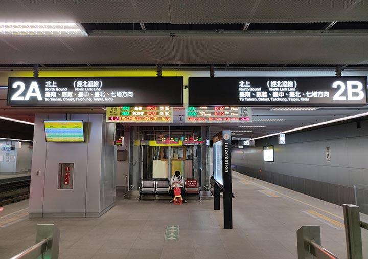 高雄駅の乗り場