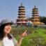 「台湾・高雄観光のおすすめスポットとモデルコース!名所・グルメ・夜市を満喫」の記事 トップ画像
