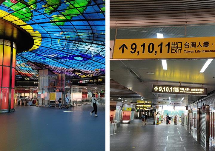 高雄 地下鉄美麗島駅