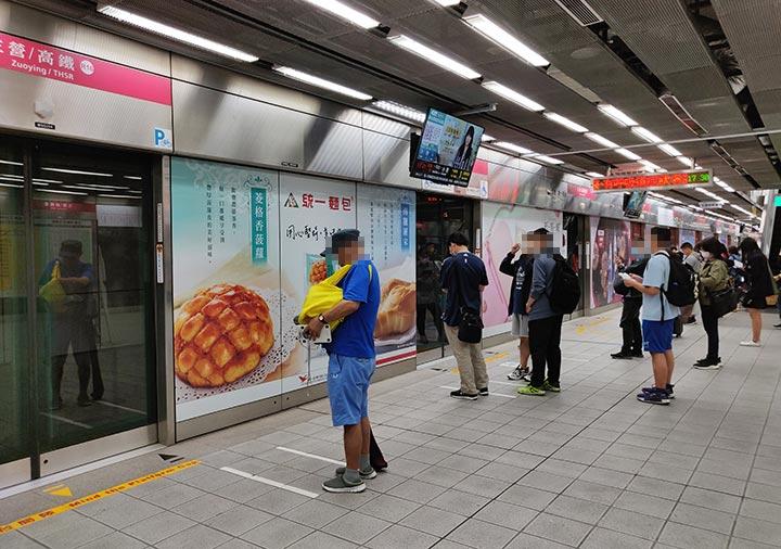 高雄MRT 乗り場