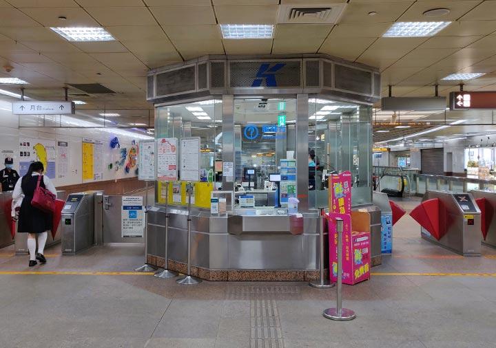 高雄MRT 駅の窓口