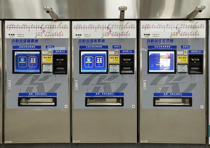 高雄MRT 券売機