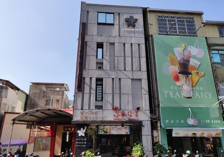 高雄のマッサージ店 東風浮香(Oriental Aroma)