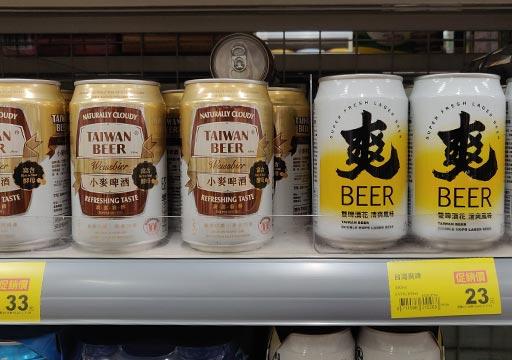 高雄の全聯福利中心 台湾ビール
