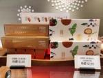 「高雄でおすすめのお土産や買い物スポットは?お菓子から雑貨までご紹介」の記事 トップ画像