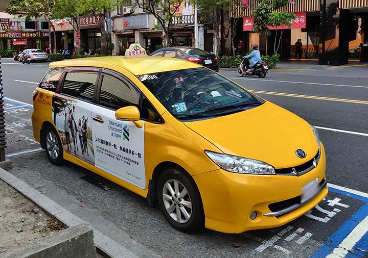 高雄のタクシー