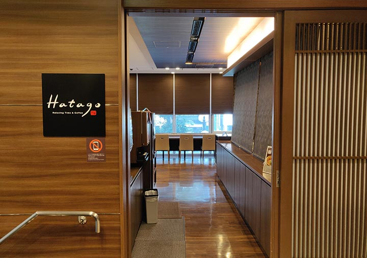 天然温泉 霧桜の湯 ドーミーイン鹿児島 レストラン