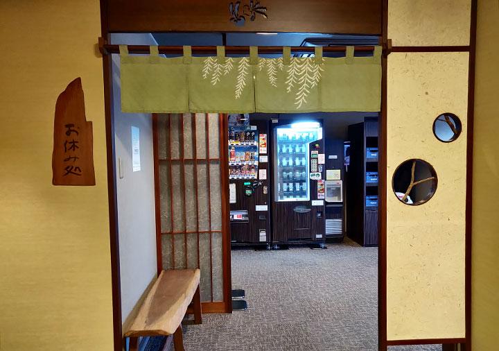 天然温泉 霧桜の湯 ドーミーイン鹿児島 休憩室