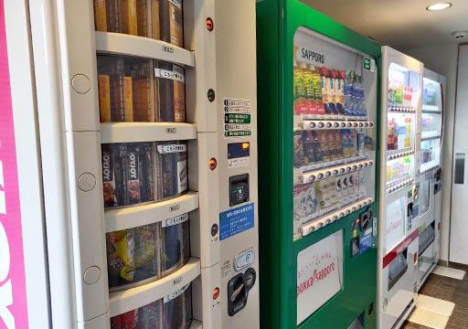 ホテル福岡ガーデンパレス 自動販売機コーナー