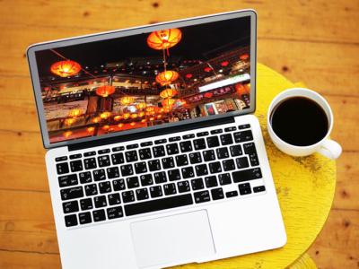 「臨場感たっぷり!ベルトラの台湾・九份オンラインツアーの体験談と感想」 トップ画像