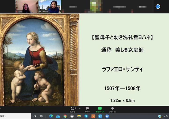 ベルトラのルーブル美術館オンラインツアー 聖母子と幼き洗礼者聖ヨハネ