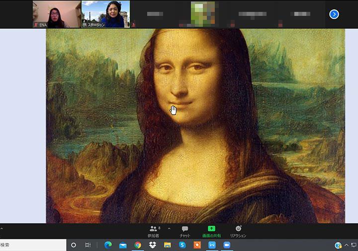 ベルトラのルーブル美術館オンラインツアー モナリザの背景